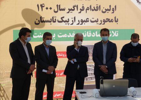 مدیر عامل شرکت توزیع نیروی برق استان کردستان خبر داد:اجرای اولین مانور و اقدام فراگیر سال ۱۴۰۰ با محوریت عبور از پیک تابستان