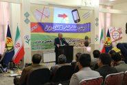 جشن دانش آموزان دبیرستان شهید بهمنی با موضوع مدیریت مصرف برق